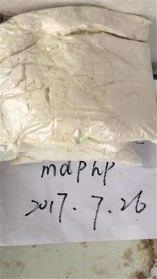 4F-PBP(83-01-2)