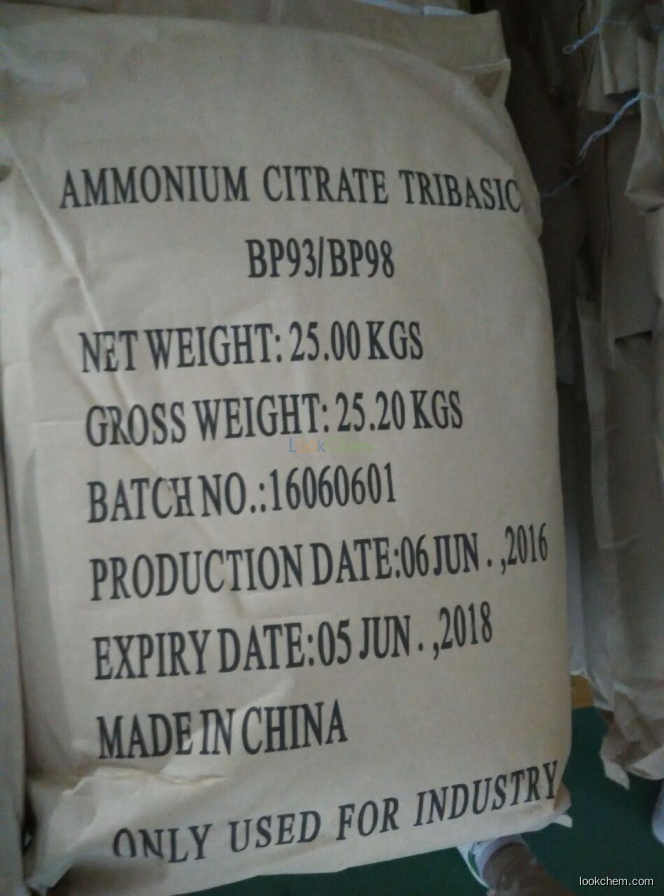Food Grade Triammonium Citrate