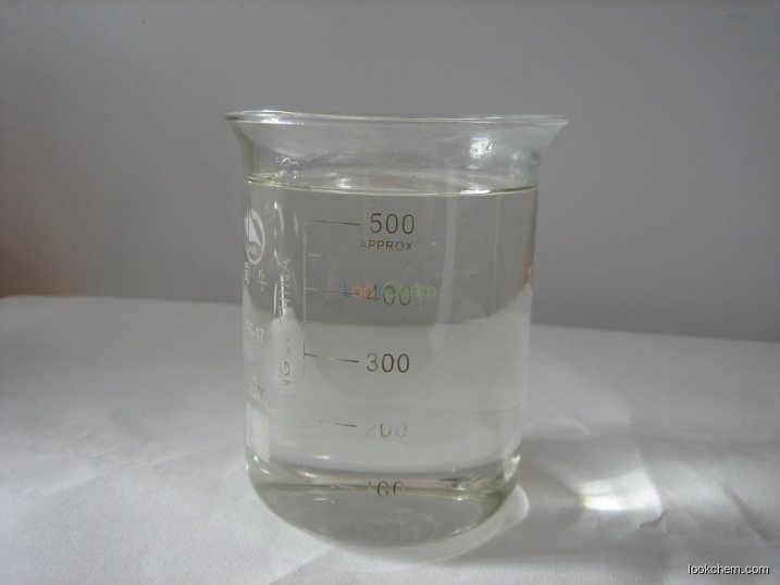 Polyquaternium-11, CasNo 53633-54-8 Tianjin YR Chemspec