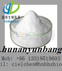 (5-bromo-4-chloro-1H-indol-3-yl) acetate