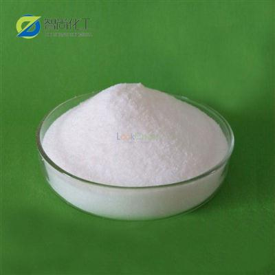 Arabic gum CAS 9000-01-5 with best price