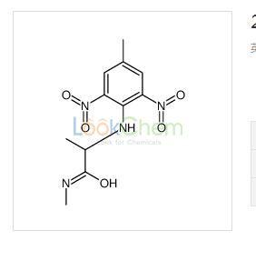 propanamide(MDMP) free sample CAS NO.25272-41-7 in stock