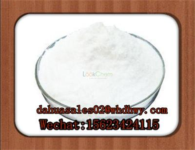 food grade Sodium Polyacrylate CAS:9003-04-7