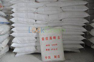 lower price calcined kaolin