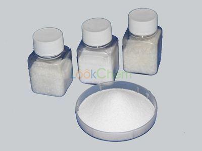 3,4-Dihydroxyphenethylalcohol Cas 10597-60-1 Manufacturer with best price