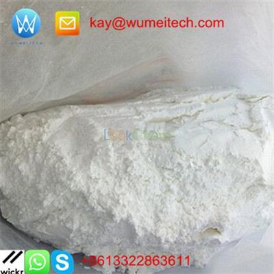 5-Hydroxytryptophan 5-HTP Ghana seed extract