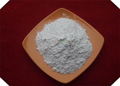 Buflomedil Hydrochloride/Buflomedil Hcl