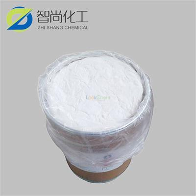High Quality imiquimod CAS 99011-02-6