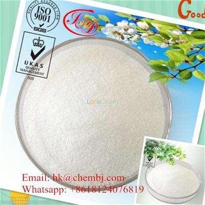 China Supply 99% Purity Dexmedetomidine HCl CAS: 145108-58-3 Dexmedetomidine Hydrochloride  for Sedation