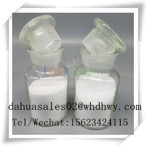 Hot Sale 99.5% Dxm / Dextromethorphan Hydrobromide for Weight Loss Pharmaceutical CAS:6700-34-1