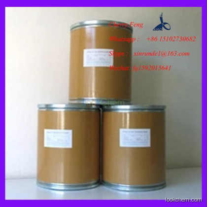 Pharmaceutical Raw Materials Vinorelbine Tartrate CAS No. 125317-39-7 with High Quality