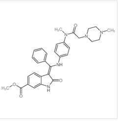 stronger Imidafenacin supplier high purity Imidafenacin
