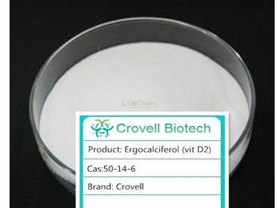 Hot sale ERGOCALCIFEROL (VIT D2) manufacturer