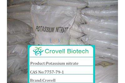 High quality Potassium nitrate (Industrial grade) manufacturer