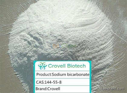 99% sodium bicarbonate food grade