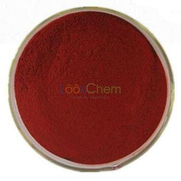 High Quality Cyanocobalamin Vitamin B12 with factory price