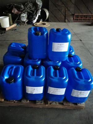 (CAS No.:75-91-2)Tert-Butyl hydroperoxide