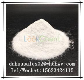 Pharmaceutical Raw Materials API Metformin Hydrochloride Active CAS 1115-70-4