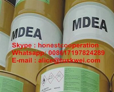 Methyl diethanolamine  MDEA  skype: honestcooperate