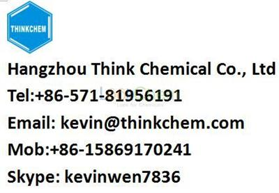 Milbemycin oxime factory supply