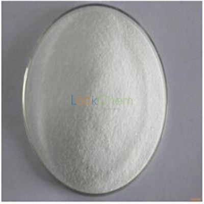 99% Purity Acetylcysteine N-Acetyl-L-Cysteine  Raw Material Sports Nutrition Supplements
