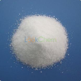 2,6-di-tert-butyl-4-(4,5-diphenyl-2H-iMidazol-2-ylidene)cyclohexa-2,5-dienone,1749-80-0