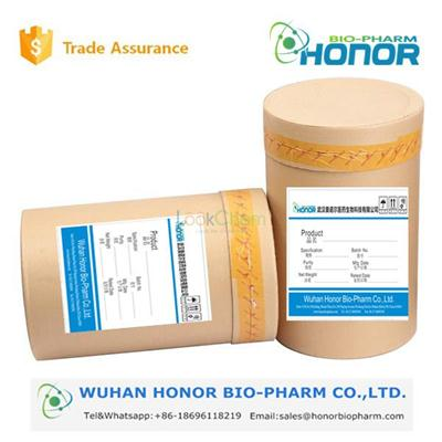 Factory Supply Levobupivacaine base CAS NO.27262-47-1