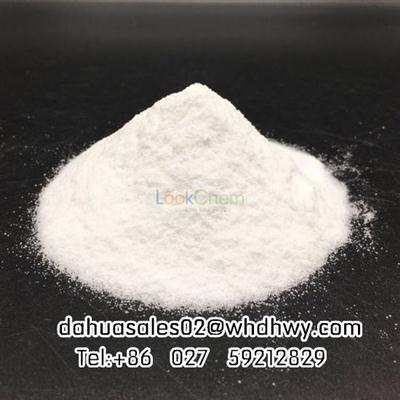 Artemisinin CAS:63968-64-9
