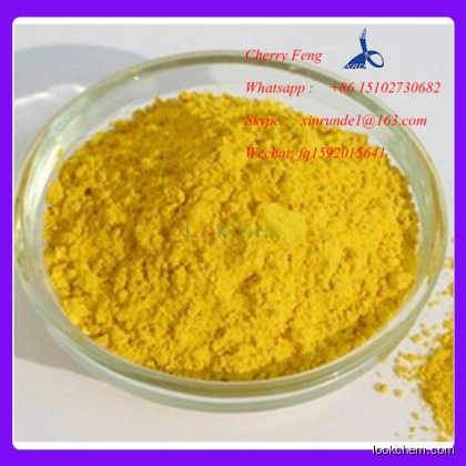 Ethyl 4-nitrobenzoate CAS 99-77-4 Local Anesthetic Raw Material Drugs Yellow Powder
