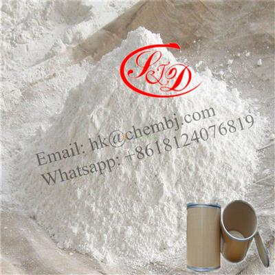 Creatine Monohydrate & Anhydrous 99.9% Min CAS: 6020-87-7 Health Care Supplement manufacture amd supplier in China