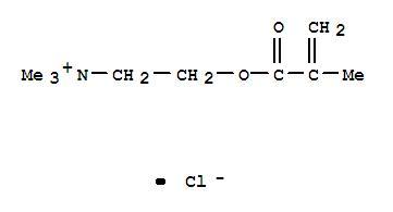 Methacrylatoethyl trimethyl ammonium chloride in stock /fast delivery /good supplier