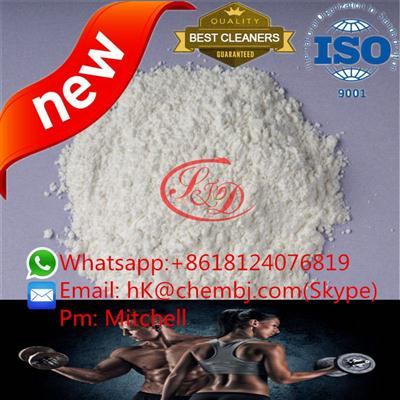 Steroid Powder Misoprostol for Terminate Pregnancy CAS 59122-46-2