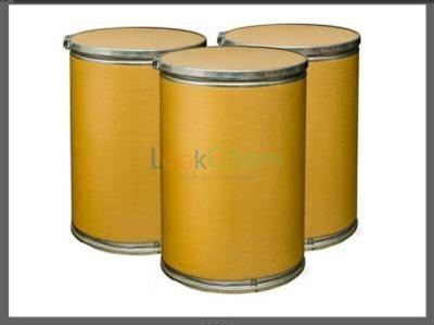 Solvent Yellow 33-Low Price High Quality