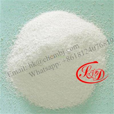 Pharmaceutical Raw Materials Succimer for Treatment of Lead Poisoning CAS 304-55-2