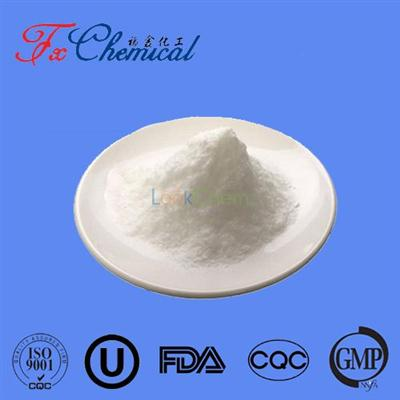 High quality N-methyl-dl-alanine Cas 600-21-5 with factory low price