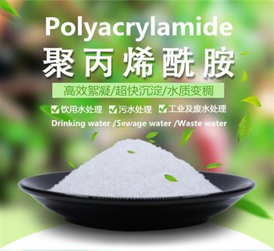 Hot Chemical Products! Polyacrylamide PAM to India, Thailand, Korea, Japan, Vietnam