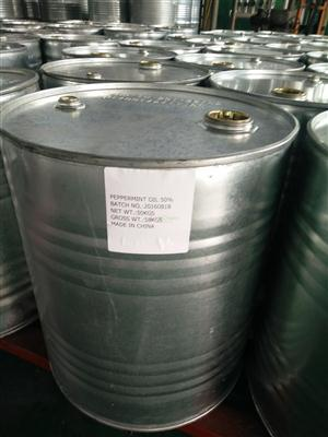 Cis-3-hexenol, Leaf alcohol