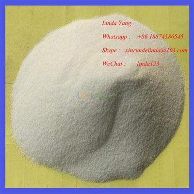 (2R,6R,7R)-7-(Benzoylamino)-3-methylene-8-oxo-5-oxa-1-azabicyclo[4.2.0]octane-2-carboxylic acid diphenylmethyl ester