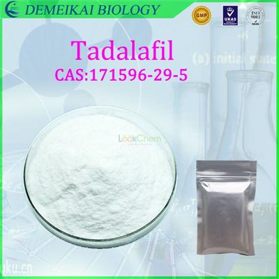 Dexamethasone API,99% purity Dexamethasone powder