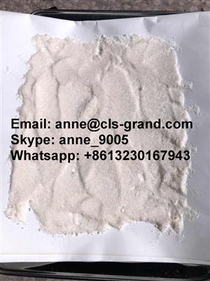 4emc 4emc  CAS NO.18410-62-3