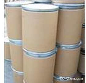 High quality Naphazoline Nitrate supplier in China CAS NO.5144-52-5