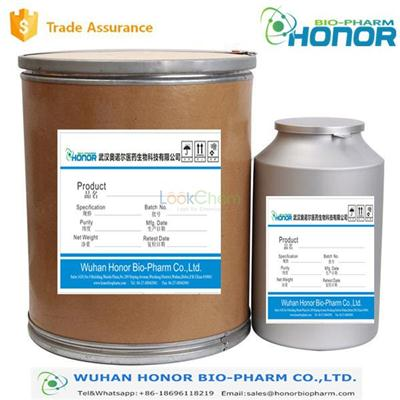 High Purity Glucocorticoid Hormone Raw Powder Halcinonide