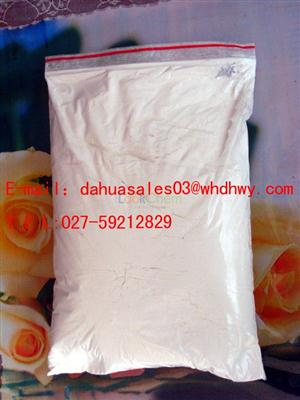 White Raw Hormone Powders Dapoxetine Hydrochloride CAS 119356-77-3 CAS NO.119356-77-3