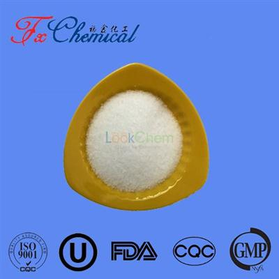 Food grade Ethyl palmitate Cas 628-97-7 with high purity bottom price