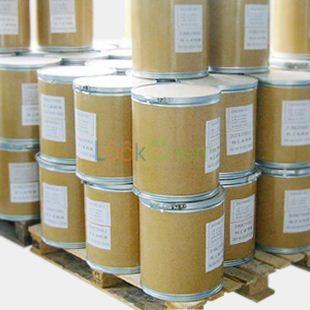 Kojic acid-Low Price High Quality
