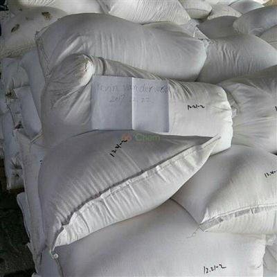 sell   high  purity   of  	6-Aminonicotinic acid