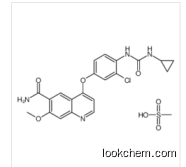 goodquality and  high purity Lenvatinib mesylate