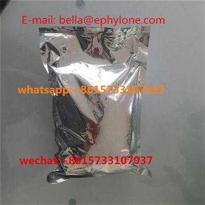 Hot sale Benzeneacetic acid CAS NO.16648-44-5(16648-44-5)
