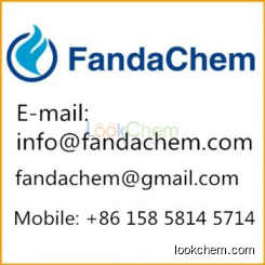 Pyrimidine-5-carboxaldehyde,cas:10070-92-5 from fandachem