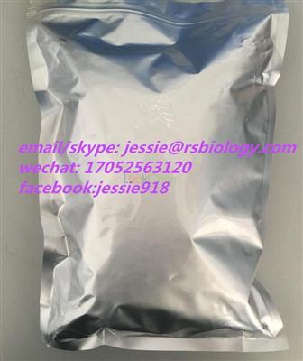 Steroid Hormone Androsterone Powder